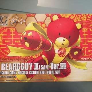 雙囍熊 模型