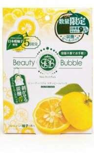 包郵 Beauty Bubble 柚子面膜 5片
