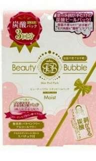 包郵 Beauty Bubble 碳酸面膜 3 片
