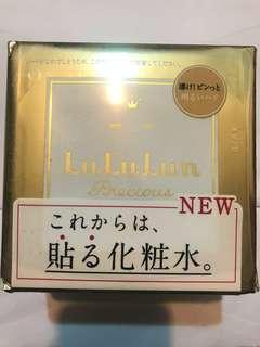 Lululun 新彈力光澤金裝面膜