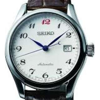 🚚 Seiko SPB039J1 Automatic Movement Men's Watch