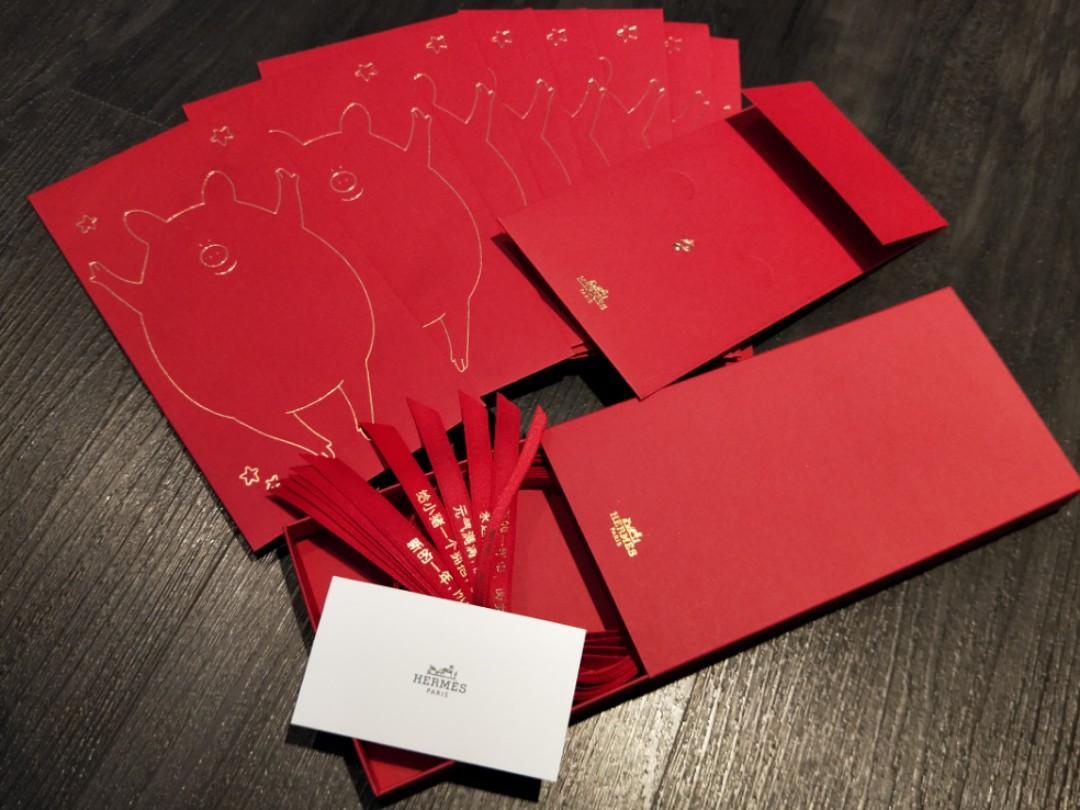2019 Hermes Red Packet, ang bao, hong bao ( free delivery)