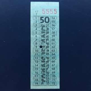 """BTSG. Trans-Island Bus Services (Pte) Ltd 50 cents bus ticket with solid number """"5555""""."""