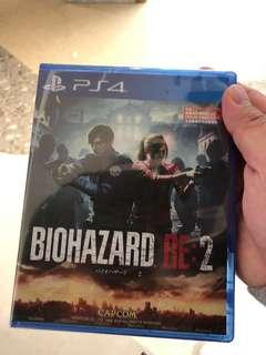 Biohazards re2