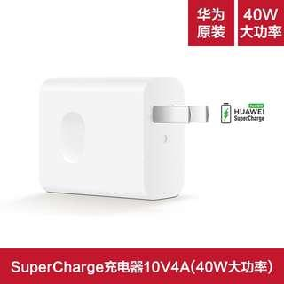Huawei 40W SuperCharge power adapter with USB-C cable