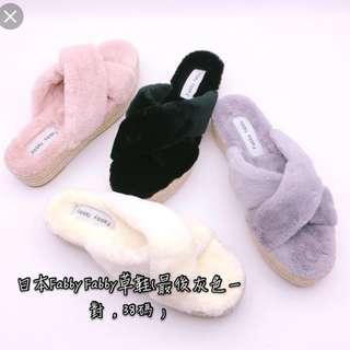 日本Fabby Fabby毛毛草鞋