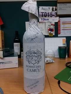 CX Business bin red wine Tonon rosso del camul veneto 2011