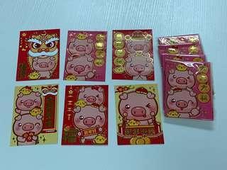 豬年利是封,一包六個不同款
