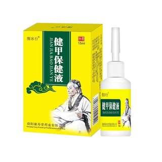 🚚 Nail fungus removal treatment / anti fungal nails repair liquid