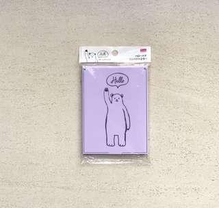 SALE❗️Daiso purple flip mirror