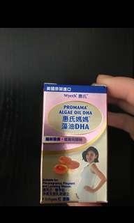 惠氏DHA 8粒