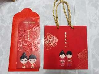 Dbs Treasures Red Packets and Bag