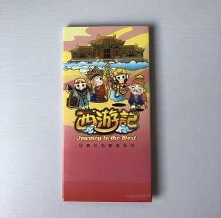 🚚 Journey to the West Red Packet