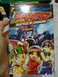 B-Legend Battle B-Daman