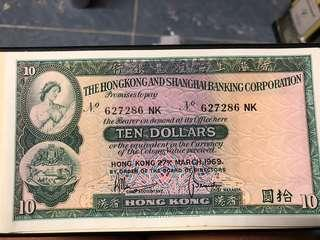 HSBC 1969 $10