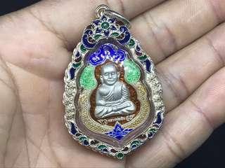 Lp Ngern Wat Banklan 2553