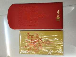 Red Packet 2019 fidelity
