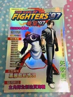 拳皇 97 創刊 鐳射特別版 85%新 鄭健和 The King of Fighters
