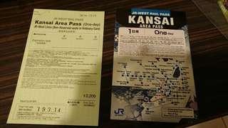 🚚 Jr west pass