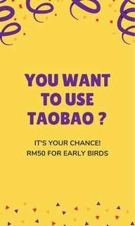 Taobao service
