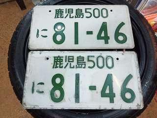 Japan plat number