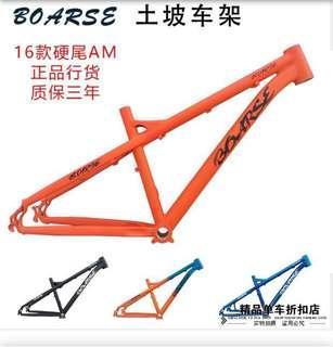 Enduro hardtail frame