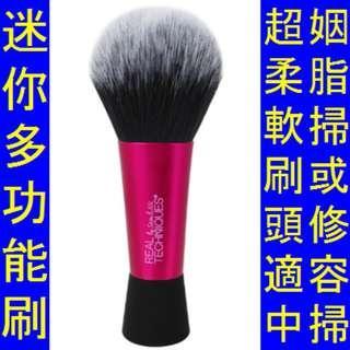 REAL TECHNIQUES Mini Expert Face Brush 迷你粉底掃