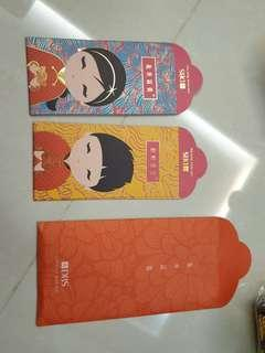 Red Packets 2019 dbs