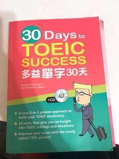 🚚 30Days to TOEIC SUCCESS多益單字30天