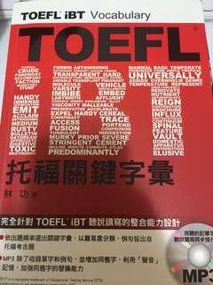 Toefl book