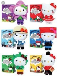 Brand New In Box SG50 Hello Kitties