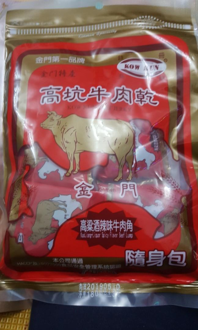 高坑牛肉乾 高粱酒辣味牛肉角(現貨)