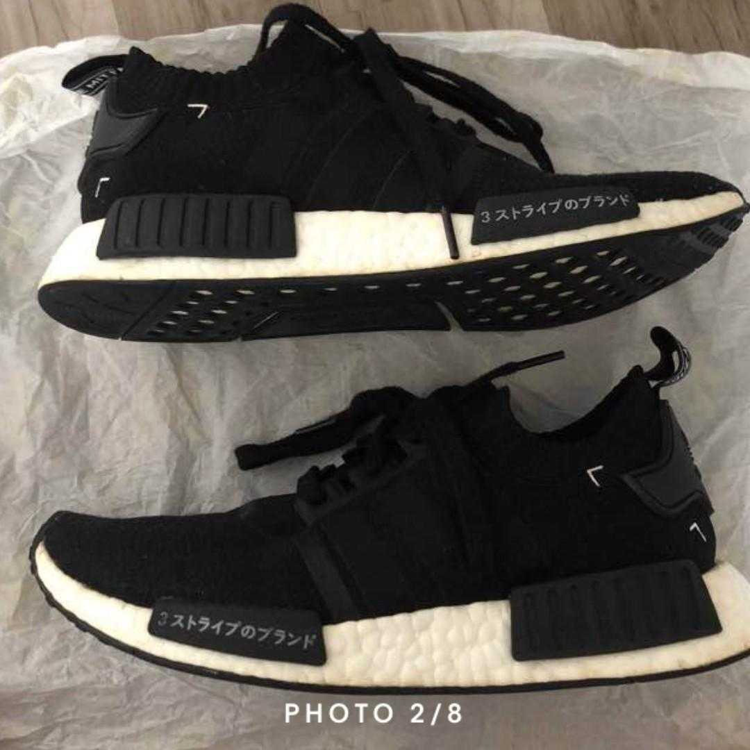 newest 72a67 027cf Adidas NMD R1 Japan Boost US8.5, Men's Fashion, Footwear ...