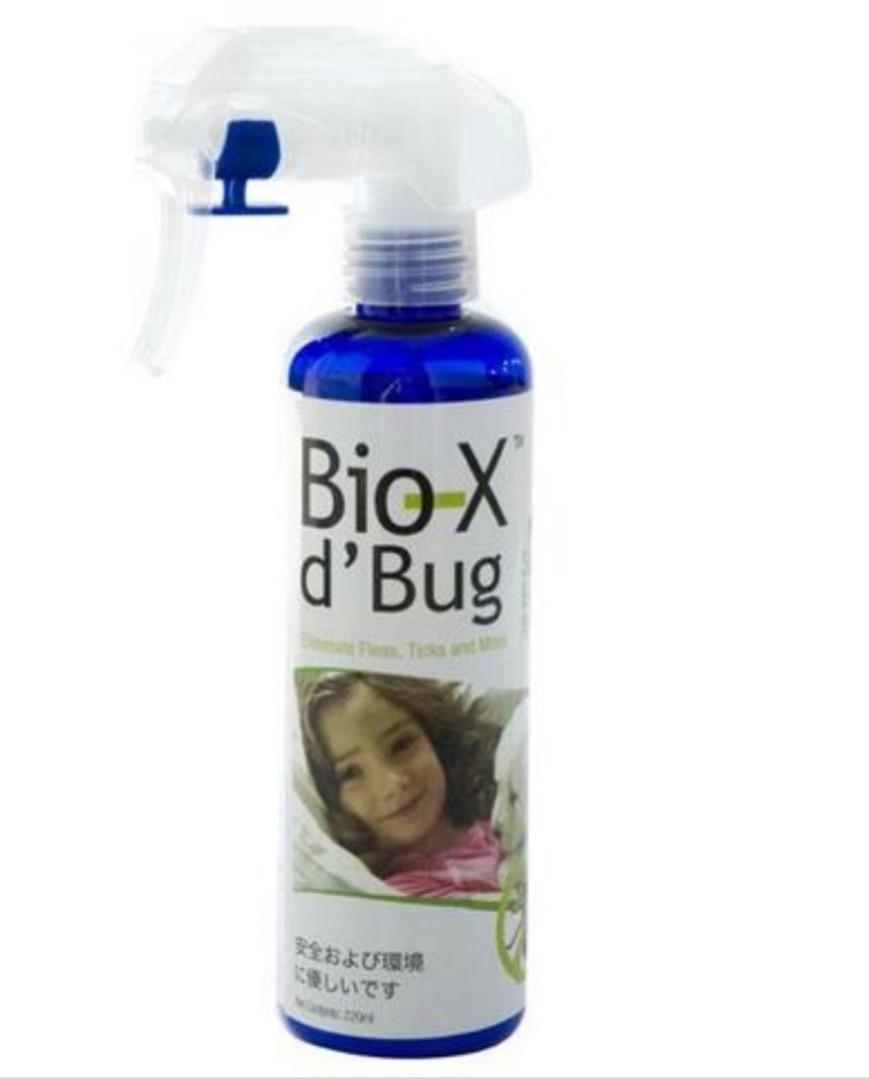 Bio X D'Bug
