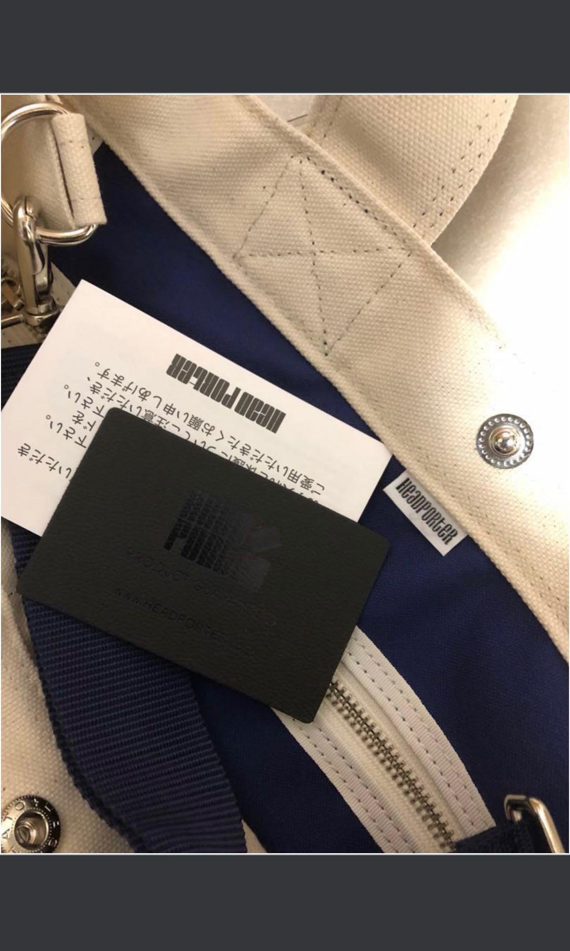 HeadPorter 2-way tote bag(L)