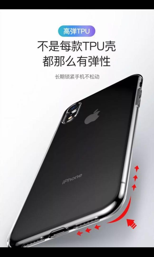 全新IphoneXs Max 連防塵塞-珪膠保護套