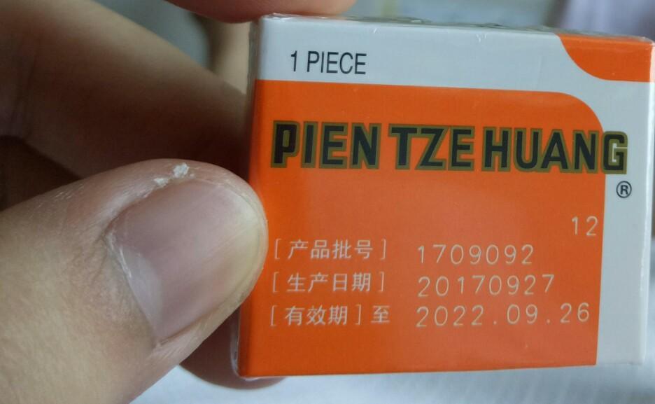 Pien Tze Huang / Obat bekas Luka Bekas Operasi Bekas Caesar