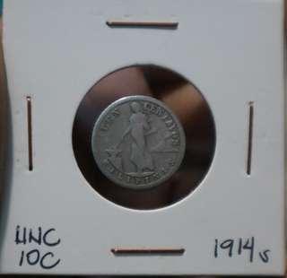 1914s 10c uspi old coin