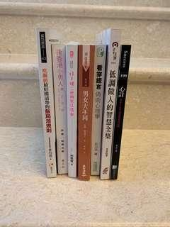 暢銷書- $15/本