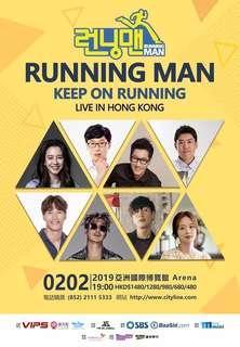 Running Man Live in Hong Kong 2019 Keep on Running