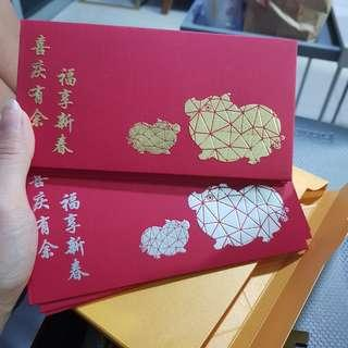 🚚 2019 Park Royal Pickerling Red Packets @ $8
