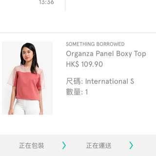 60%off⁉️Coral- Organza Panel Boxy Top