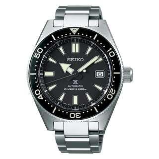 🚚 Seiko SPB051J1 Prospex Diver Automatic Men's Watch