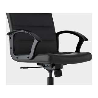 Renberget Swivel Office Chair