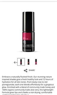 The body shop lip and cheek stain (bundle)