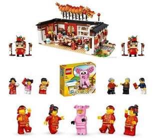 CNY 2019 Lego Set