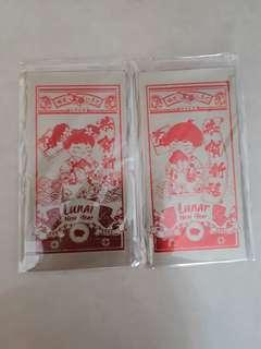 2019 Lim  Chee  Guan red packet