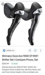 Shimano Dura-Ace 9000 ST-9001 Shifter Set