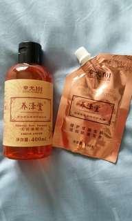 SALE : Zhang Guan Ginger Shampoo