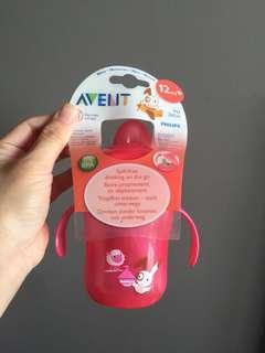 Avent Spout Cup with cover